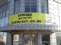 Алюминиевые окна Краснодар