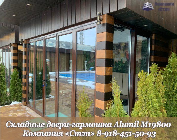 Складные двери-гармошки Alumil