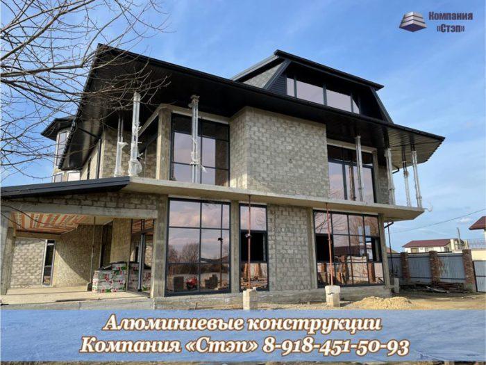 Алюминиевые конструкции Краснодар