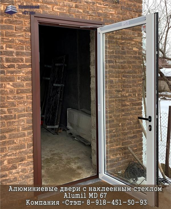 Алюминиевые входные двери Краснодар